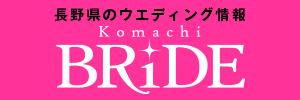 Kids Komachi Web