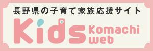 Web-Komachi