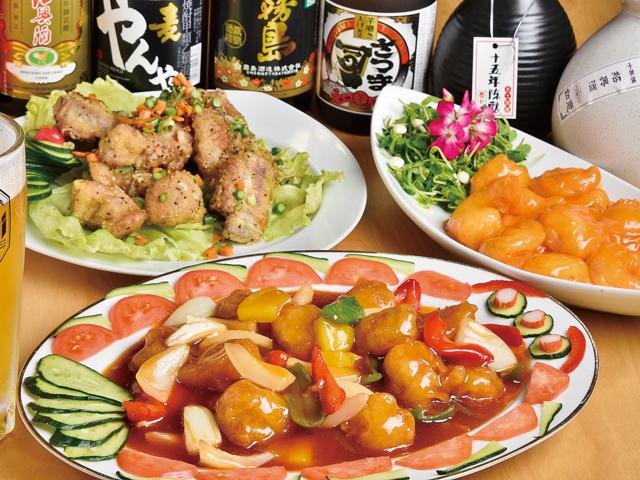 近く の 中華 料理