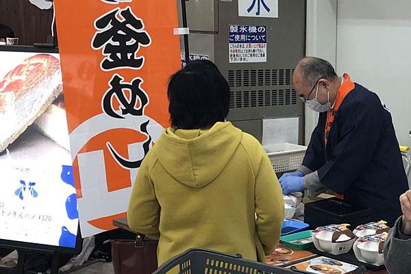 須坂 市 テイクアウト