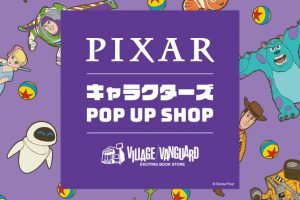 PIXAR キャラクターズ POP UP SHOP ロゴ